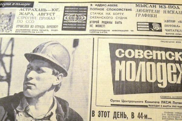 «Москва должна дать гарантии освобождение всех английских пленных в России»