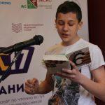 Участник из Казахстана победил в международном финале конкурса по чтению вслух на русском языке