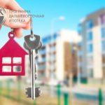 Программа «Дальневосточная ипотека» показывает стабильные цифры роста