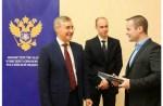 Россия и Франция запускают совместные исторические проекты