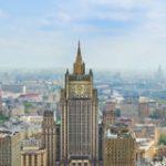 МИД России выпустил доклад о ситуации с правами человека на Украине
