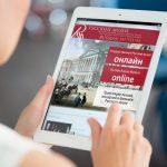 Более 2 млн зарубежных пользователей посетили сайты музеев Москвы за период пандемии