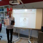 «Мой Пушкин»: в Люблине подвели итоги конкурса