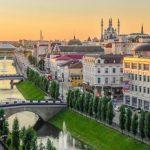 XXI Международный конгресс лингвистов пройдёт в Казани