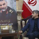 ООН: США нарушили международное право, убив генерала Сулеймани
