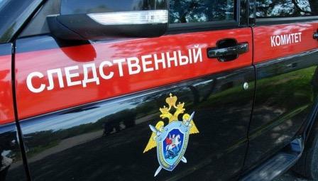 СК расследует преступления гитлеровцев против мирного населения Орловской области