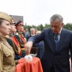 Горсть земли с Невского пятачка отвезут в Минск в рамках акции «Во славу общей Победы»