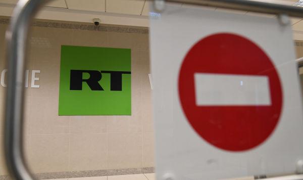 Литва думает последовать примеру запретившей RT Латвии, комиссия ждет позиции МИД