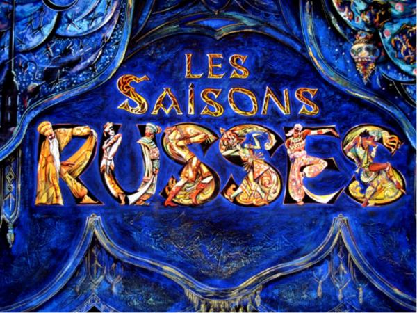 «Русские сезоны» во Франции планируют продлить