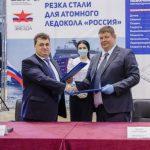 Строительство сверхмощного атомного ледокола «Россия» начали в Приморском крае