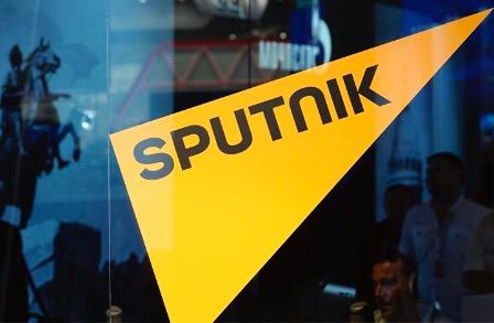 Sputnik Германия не получил объяснений о внесении в немецкий «шпионский» доклад