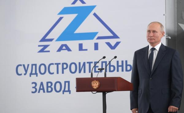Владимир Путин дал старт строительству шести морских судов