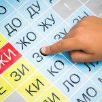 Логопедам нужна специальная подготовка для работы с детьми-билингвами, считают эксперты