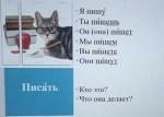 Тихоокеанский госуниверситет провёл онлайн-олимпиаду и конкурсы по русскому языку для иностранцев