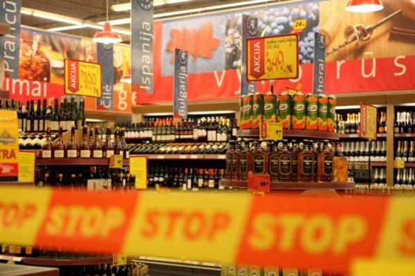 Время продажи алкоголя может быть сокращено