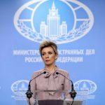 Москва призвала Ригу обеспечить права нацменьшинств