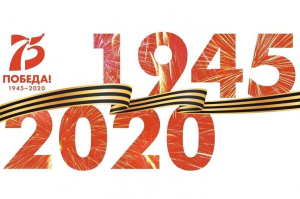 Онлайн-конференция «Великая победа в эпоху перемен» состоится при поддержке МДС