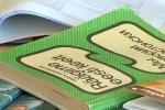 Таллиннская горуправа поддержит изучение эстонского языка в детских садах столицы