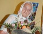 Ушла из жизни «Праведник народов мира» Мария Теребилова