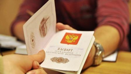 Начинает действовать закон об упрощенном получении российского гражданства