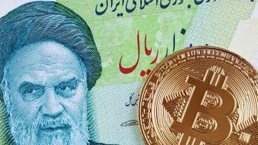 Иранские майнеры должны в течение месяца зарегистрироваться у регулятора