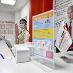 """Названы наиболее популярные услуги в сфере соцзащиты в центрах """"Мои документы"""""""