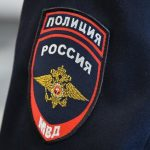 Полиция изъяла более 3,6 килограмма наркотиков в Москве