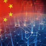 В Пекине запустят специальный фонд для развития блокчейна