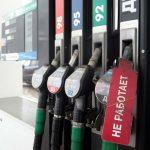 Власти придумали новый способ, как защитить автовладельцев от недолива на АЗС