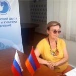 В помощь учителям Армении работает проект «Педагогическая мастерская русиста»