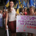 В ООН призвали Украину защитить права нацменьшинств в языковой сфере