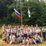 Летний лагерь в Германии собрал русскоязычных скаутов из шести стран
