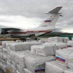 Гуманитарную помощь отправили из Уфы в Казахстан