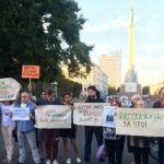Акция в защиту Олега Бурака прошла в Риге