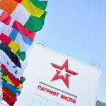 «Армия-2020»: Минобороны заключило контракты на сумму более триллиона рублей