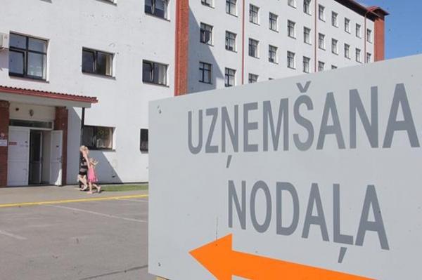 Реформу уровней больниц в Латвии планируется закончить до конца года