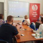 Инновационные технологии в обучении обсудили в Братиславе