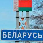 Тридцать два россиянина, задержанные в Белоруссии, вернулись домой