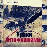 Антифашистская выставка начала работу в Баку