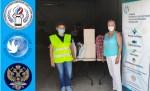 Русская община Кипра собирает гуманитарную помощь в Ливан