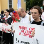 Эстония ввела санкции против чиновников Беларуси: кто в списке