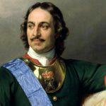 Учреждена премия имени Петра Великого за вклад в развитие России и укрепление её авторитета