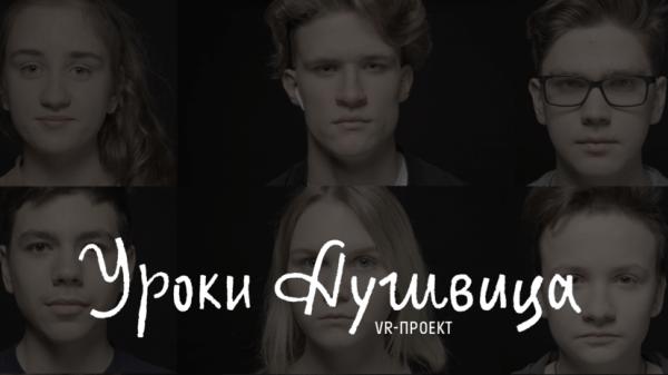 Проект RT к 75-летию Победы получил семь наград международной премии в области дизайна
