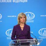 МИД РФ призвал Латвию к добрососедским отношениям