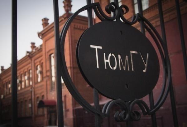 Студенты из-за рубежа прошли онлайн-подготовку по русскому языку в ТюмГУ