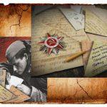 Москвичи передали на хранение в Главархив более 8 тысяч материалов времён войны