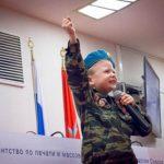 Ещё десять парков «Патриот» появятся в России