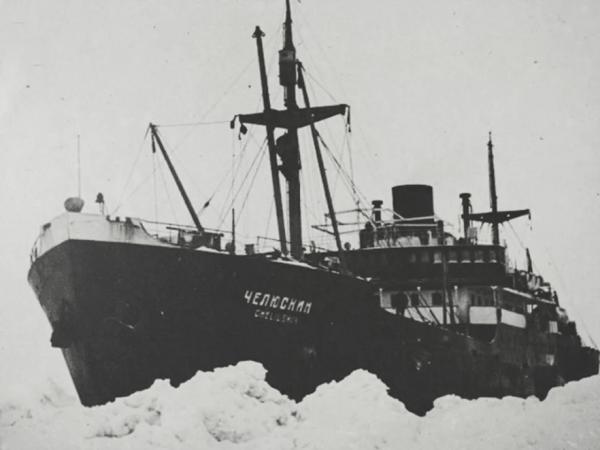 На место гибели парохода «Челюскин» отправилась поисковая экспедиция