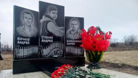 В ДНР почтили память российского корреспондента Андрея Стенина