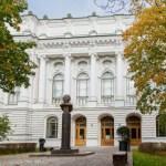 МГУ, СПбГУ и МФТИ вошли в топ-50 международного рейтинга